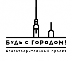 Логотип ч/б